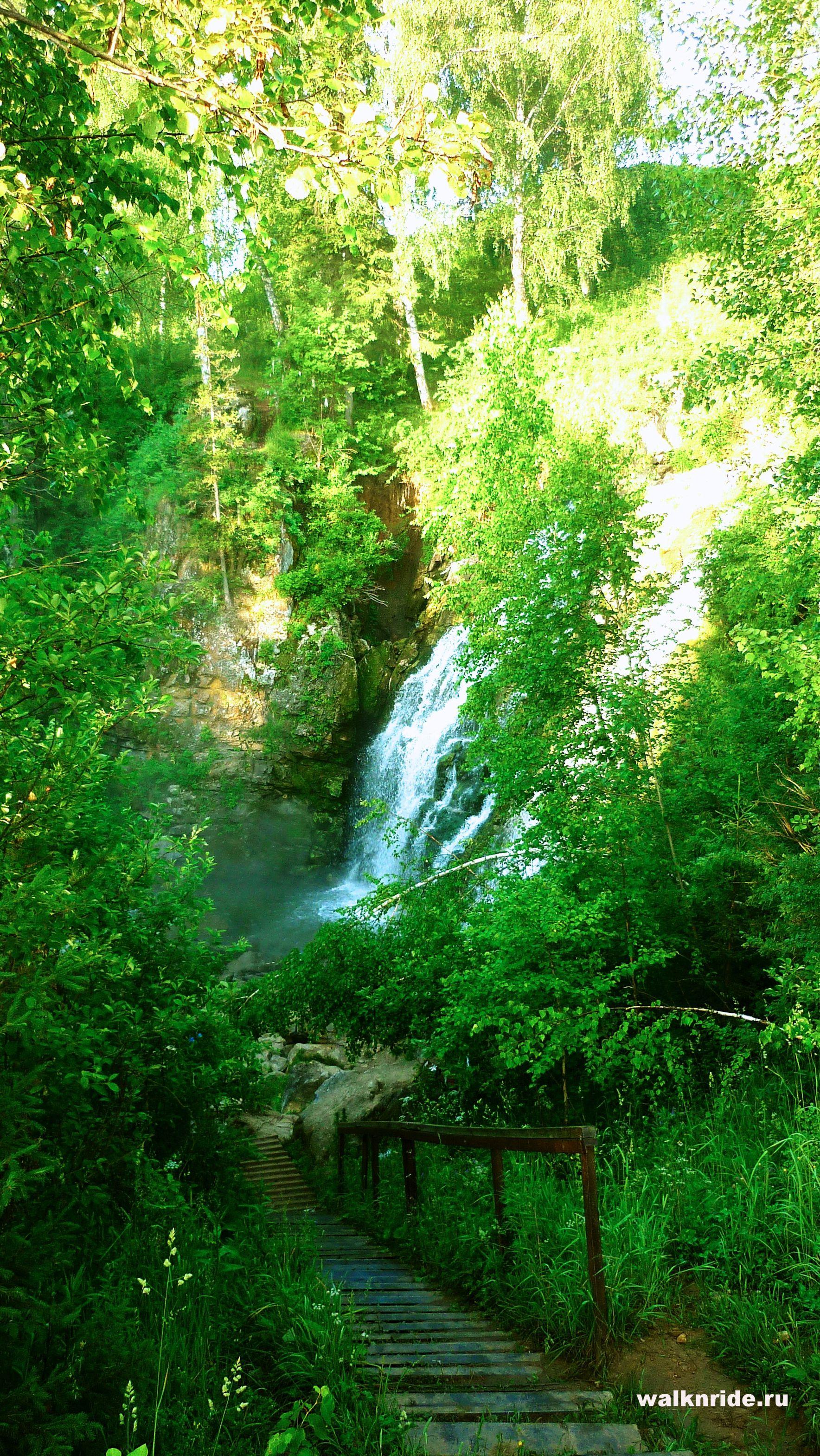Водопад Пещерка