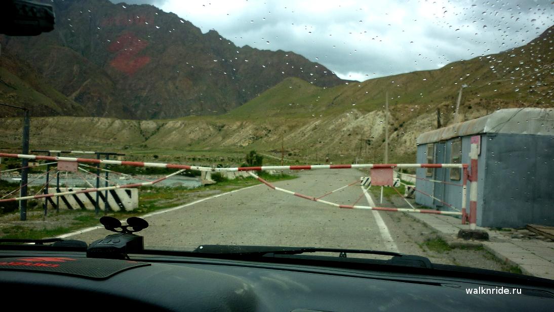 Дорога на Хан-Тенгри